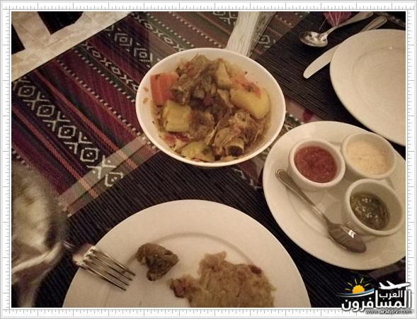663051 المسافرون العرب مطعم فريج صويلح