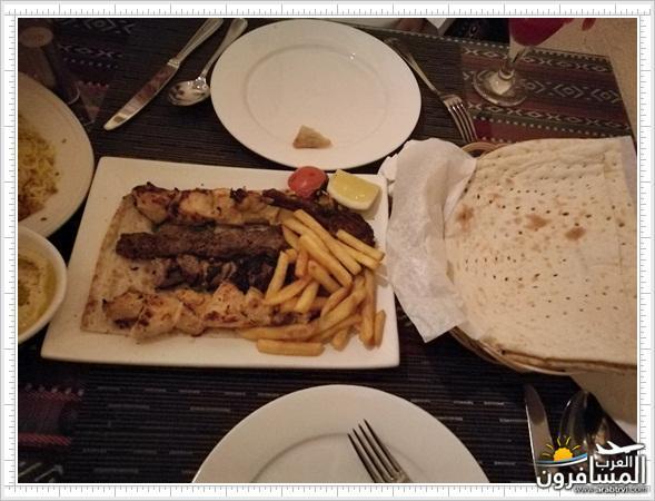 663052 المسافرون العرب مطعم فريج صويلح