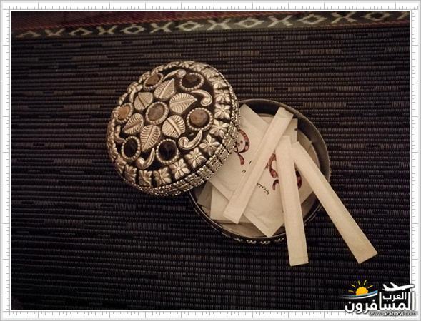 663053 المسافرون العرب مطعم فريج صويلح