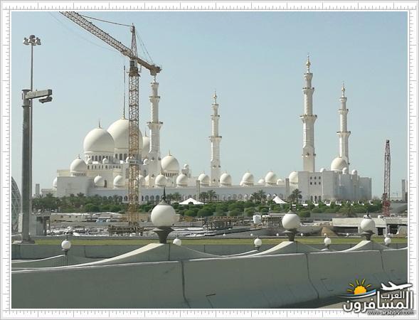 663057 المسافرون العرب مطعم فريج صويلح