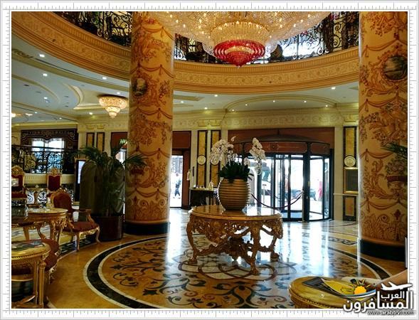 663096 المسافرون العرب مطعم فريج صويلح