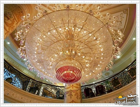 663097 المسافرون العرب مطعم فريج صويلح