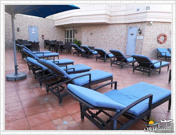 663152 المسافرون العرب مطعم فريج صويلح