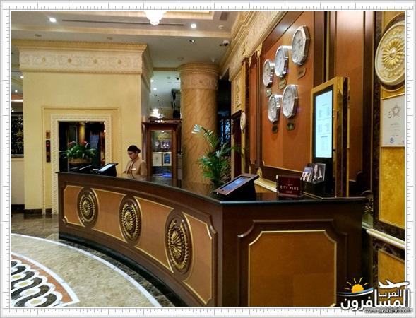 663163 المسافرون العرب مطعم فريج صويلح