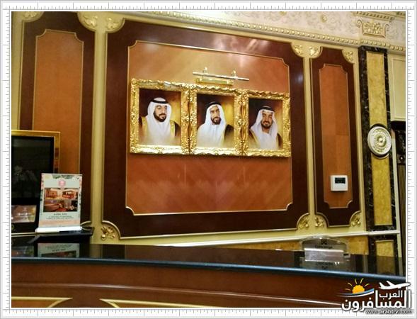 663164 المسافرون العرب مطعم فريج صويلح