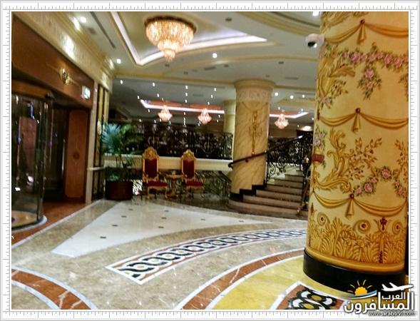 663165 المسافرون العرب مطعم فريج صويلح