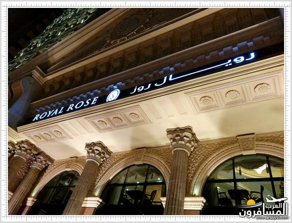663168 المسافرون العرب مطعم فريج صويلح