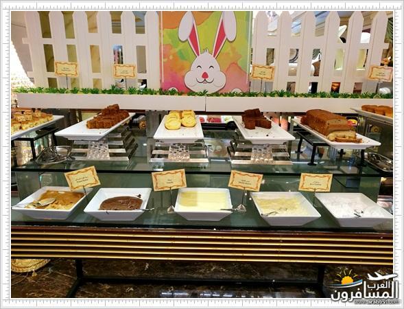 663230 المسافرون العرب مطعم فريج صويلح