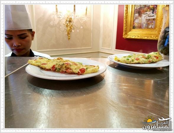 663231 المسافرون العرب مطعم فريج صويلح