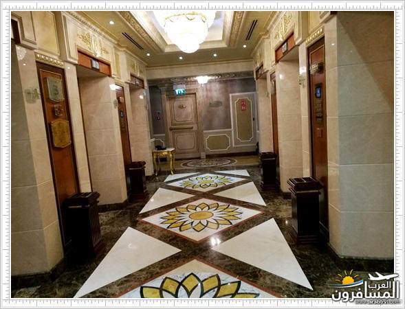663245 المسافرون العرب مطعم فريج صويلح