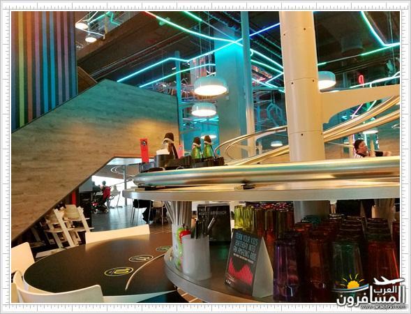 663251 المسافرون العرب مطعم فريج صويلح
