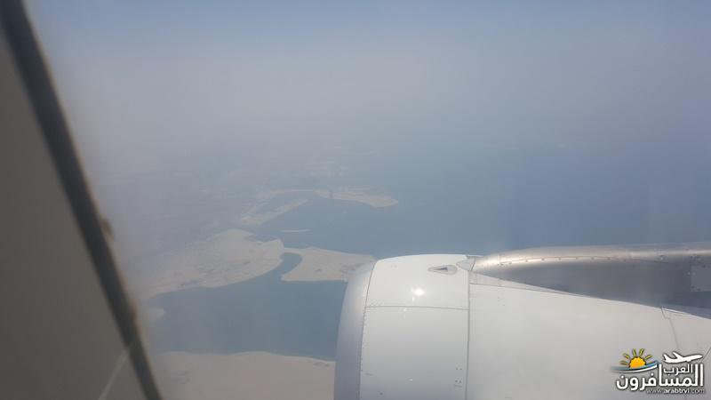 663343 المسافرون العرب مطار دبي الدولي