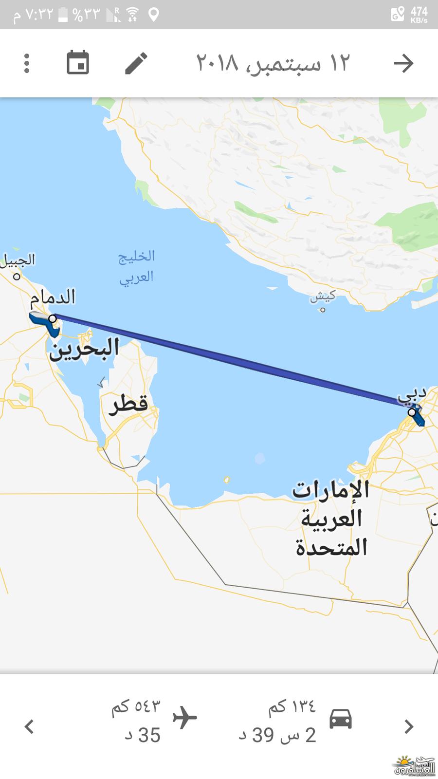 663344 المسافرون العرب مطار دبي الدولي