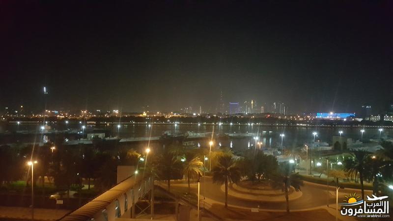 663381 المسافرون العرب مطار دبي الدولي