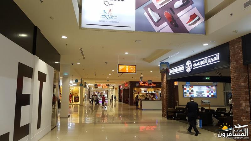 663415 المسافرون العرب مطار دبي الدولي