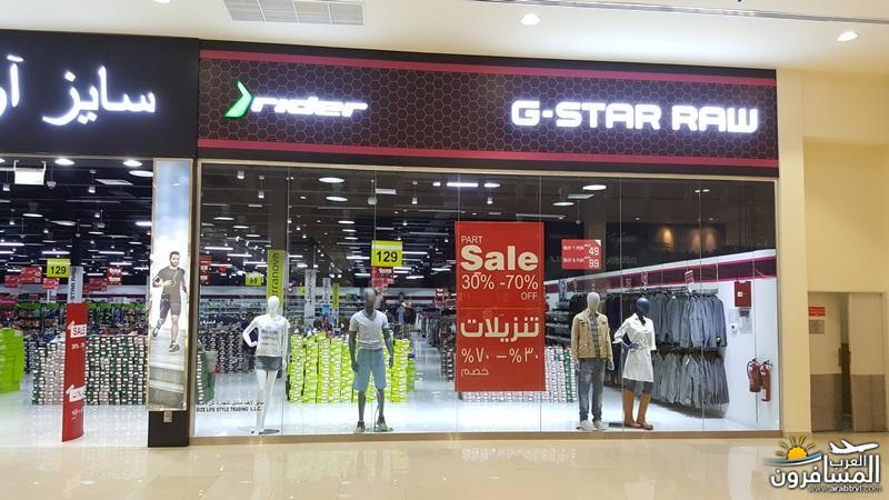 663417 المسافرون العرب مطار دبي الدولي