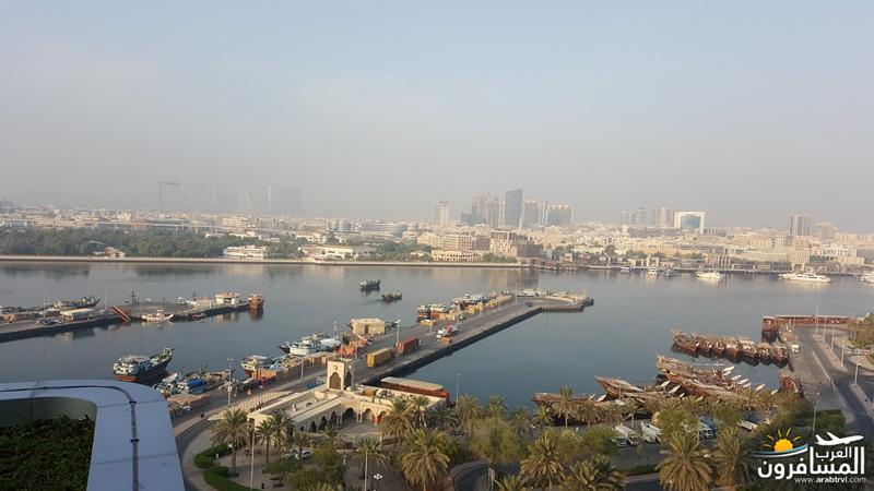 663496 المسافرون العرب مطار دبي الدولي