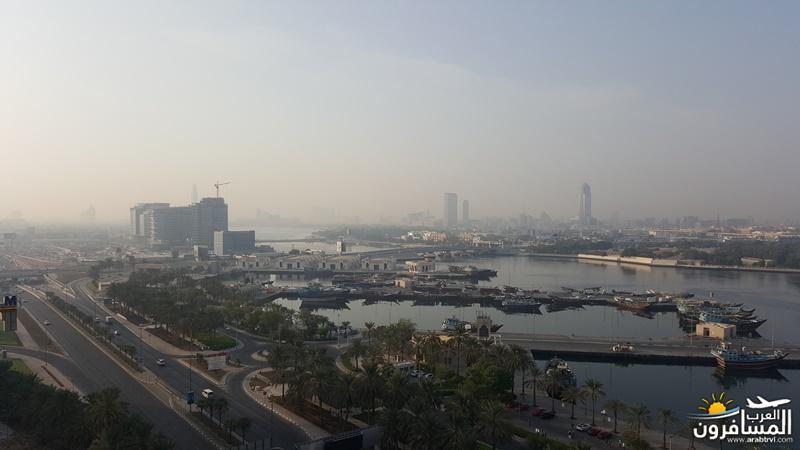 663497 المسافرون العرب مطار دبي الدولي