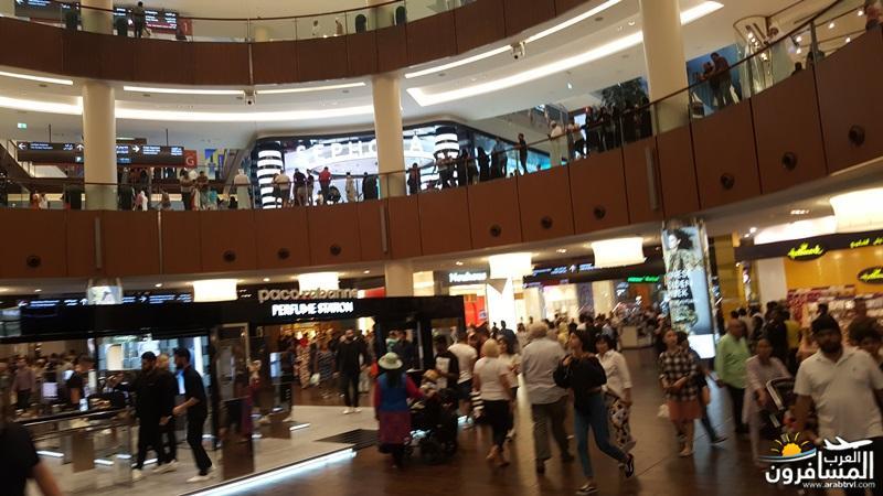 663504 المسافرون العرب مطار دبي الدولي