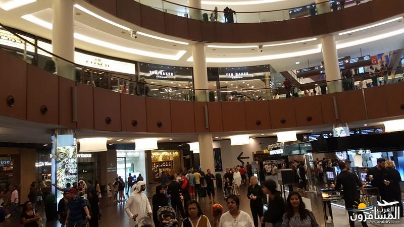 663505 المسافرون العرب مطار دبي الدولي