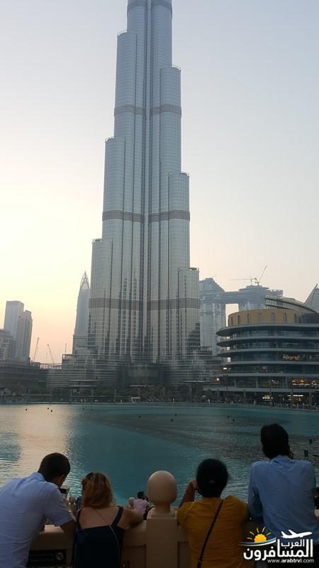 663514 المسافرون العرب مطار دبي الدولي