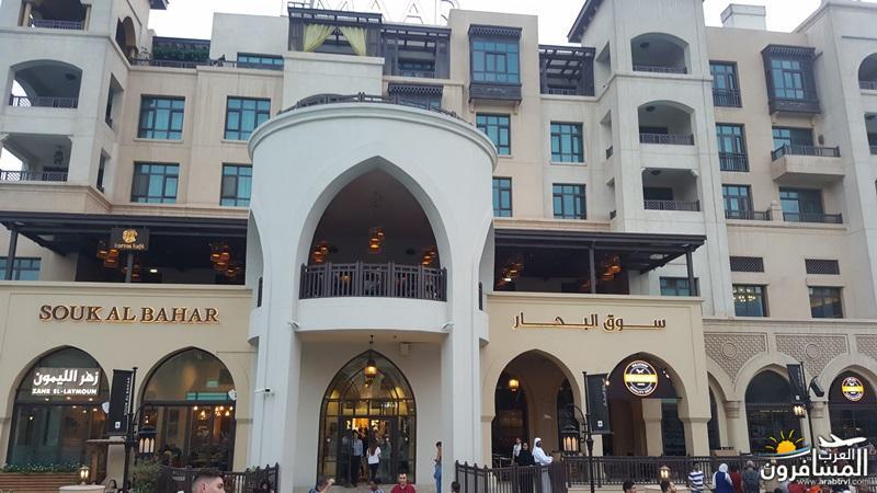663515 المسافرون العرب مطار دبي الدولي