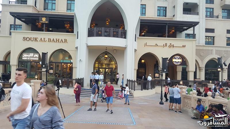 663516 المسافرون العرب مطار دبي الدولي