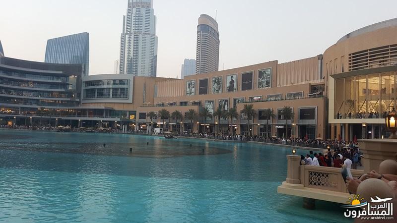 663519 المسافرون العرب مطار دبي الدولي