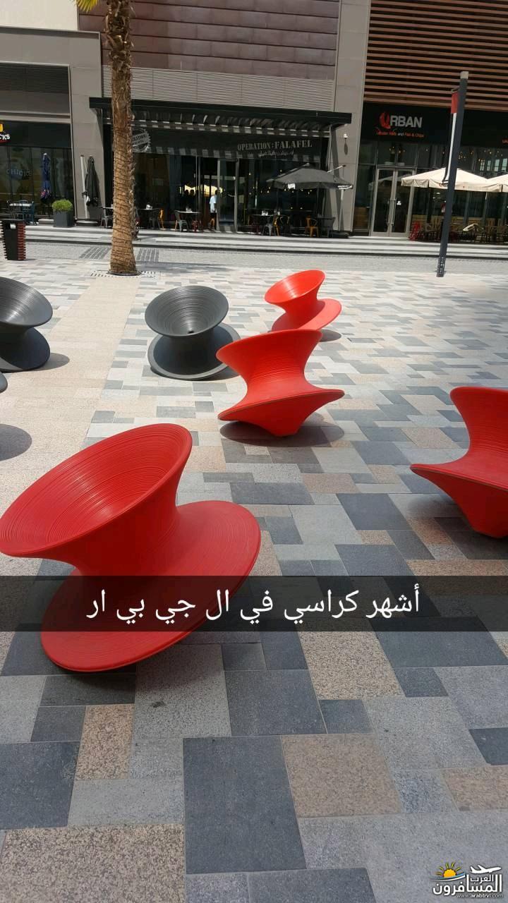 663765 المسافرون العرب مطار دبي الدولي