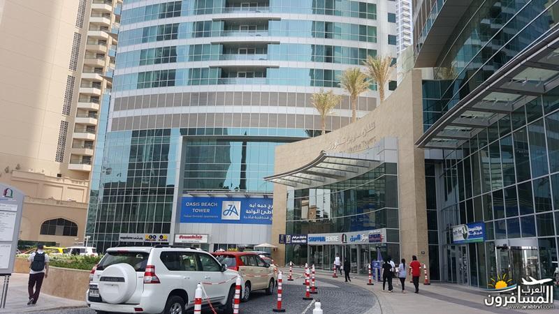 663766 المسافرون العرب مطار دبي الدولي
