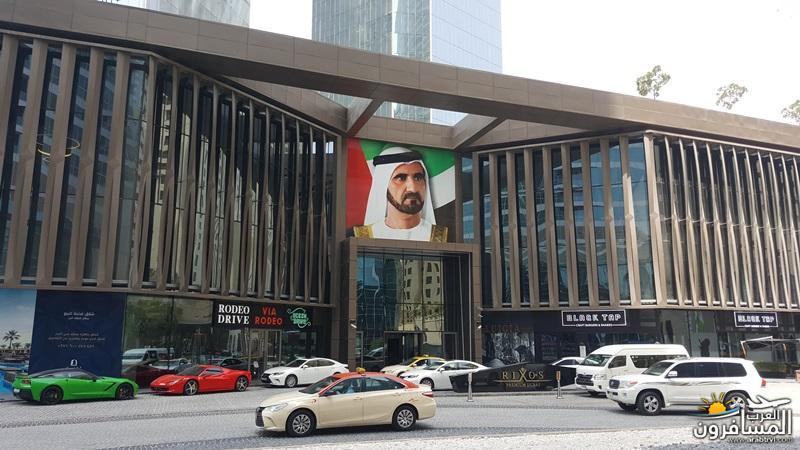 663767 المسافرون العرب مطار دبي الدولي