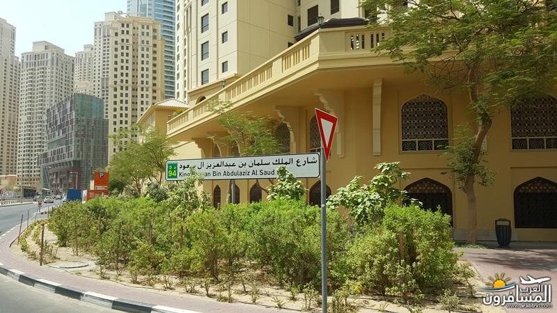 663776 المسافرون العرب مطار دبي الدولي