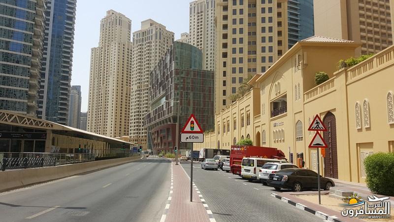 663781 المسافرون العرب مطار دبي الدولي