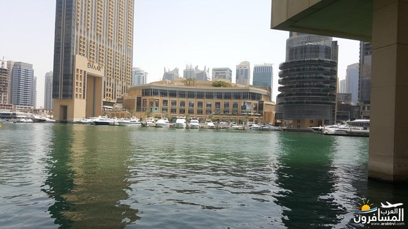 663782 المسافرون العرب مطار دبي الدولي