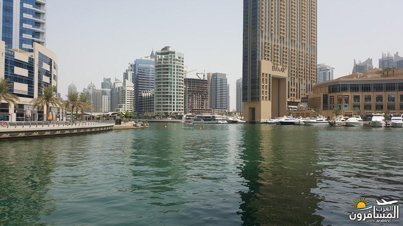 663783 المسافرون العرب مطار دبي الدولي