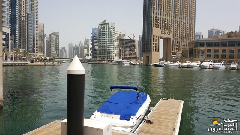 663786 المسافرون العرب مطار دبي الدولي