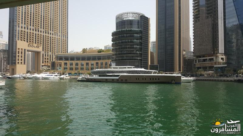 663787 المسافرون العرب مطار دبي الدولي