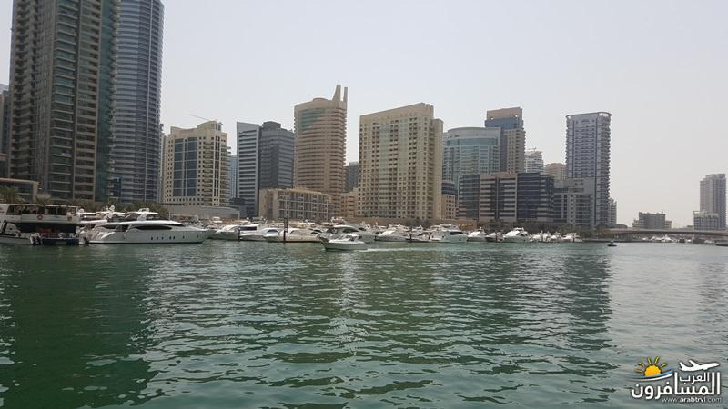 663791 المسافرون العرب مطار دبي الدولي