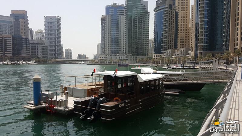 663792 المسافرون العرب مطار دبي الدولي