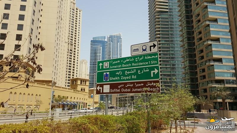 663793 المسافرون العرب مطار دبي الدولي