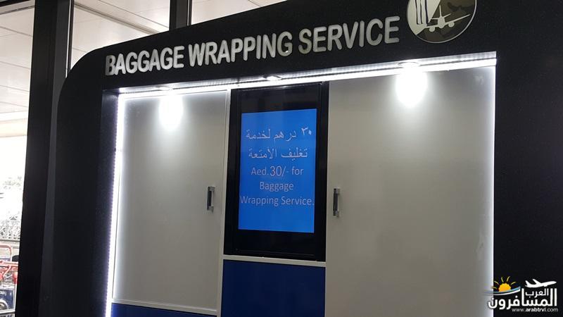 663801 المسافرون العرب مطار دبي الدولي