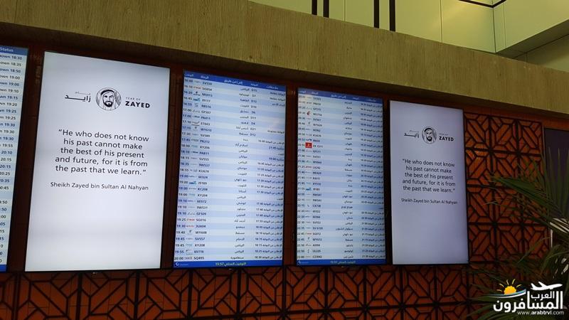 663802 المسافرون العرب مطار دبي الدولي