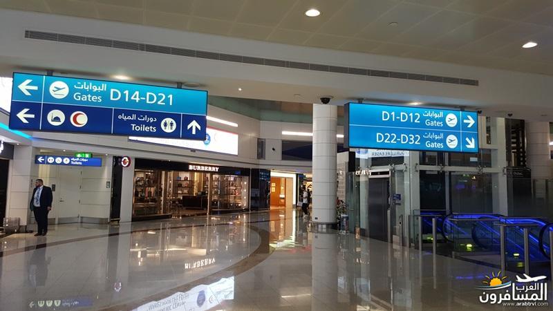 663804 المسافرون العرب مطار دبي الدولي