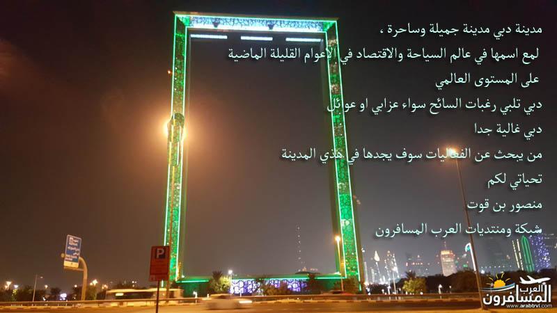 663815 المسافرون العرب مطار دبي الدولي