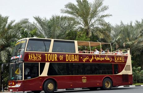 663831 المسافرون العرب مدينة دبي بتنوع الأنشطة السياحية