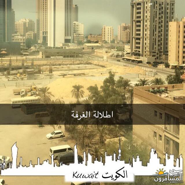 arabtrvl1447066252215.jpg