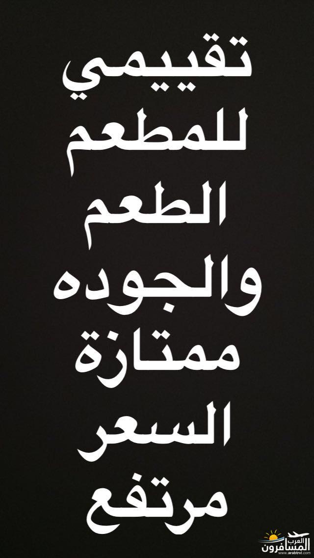 arabtrvl1447131099636.jpg