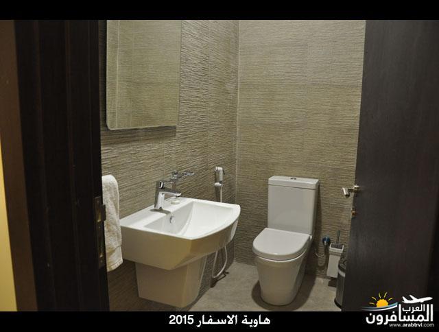 arabtrvl1454269684998.jpg