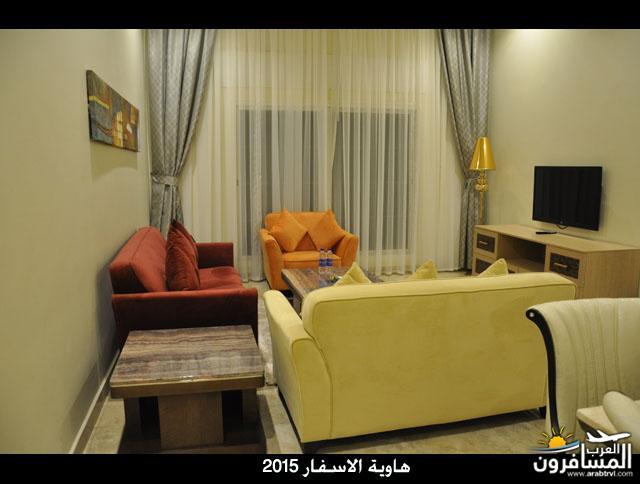 arabtrvl1454269685029.jpg