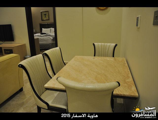 arabtrvl14542696850410.jpg